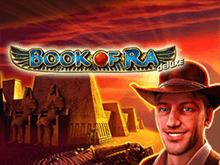 Book Of Ra Deluxe - автоматы в казино Вулкан