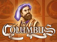 Columbus - игровые автоматы Вулкан