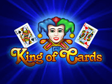King Of Cards в клубе Адмирал