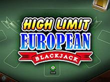 Играйте в Вулкане в Европейский Блэкждек По Крупным Ставкам