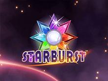 Автомат Вулкан Starburst
