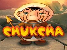 Автомат от Адмирал Chukchi Man