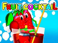 Fruit Cocktail - игровые автоматы на деньги