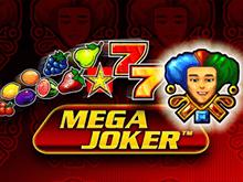 Автоматы Mega Joker в казино Адмирал