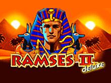 Автоматы Вулкан Ramses II Deluxe