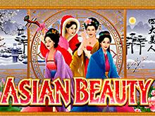Игровой автомат Вулкан Азиатские Красавицы онлайн